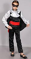 Карнавальный костюм супер героя Зорро р.30-36, фото 1