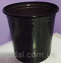 Горшок для рассады Р9 (420 мл ,БЕЗ ОТВЕРСТИЙ)