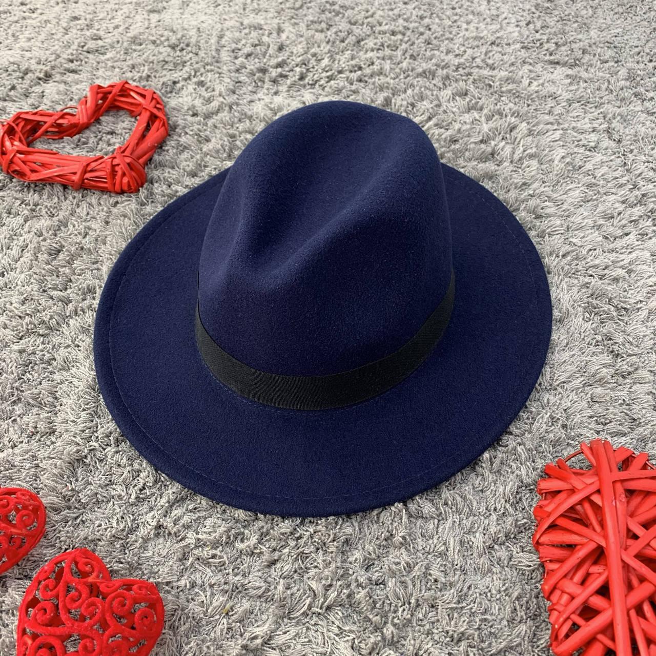 Шляпа Федора унисекс с устойчивыми полями и лентой темно-синяя