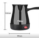 Кавоварка електрична Dsp КА-3027 New турка для приготування кави 600W 0,3 L, фото 2