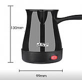 Кофеварка электрическая Dsp КА-3027 New турка для приготовления кофе 600W 0,3L, фото 2
