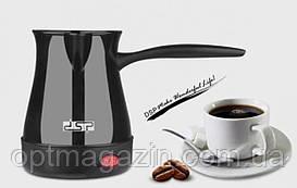 Кавоварка електрична Dsp КА-3027 New турка для приготування кави 600W 0,3 L