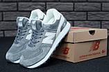 Мужские кроссовки в стиле New Bаlance 574 Серые/Белые (Реплика ААА+), фото 6