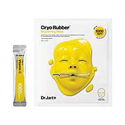 Альгинатная маска Осветляющий эффект с вит. С Dr. Jart+ Cryo Rubber With Brightening Vitamin C