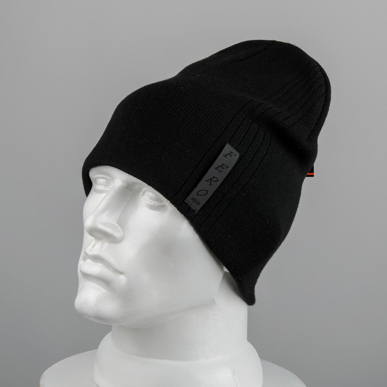 Молодежная шапка Домик (20104) Черный