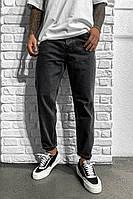 Мом джинсы мужские черные (бойфренд) , свободные момы джинсы турецкие (весна, осень) широкие модные Mom Jeans