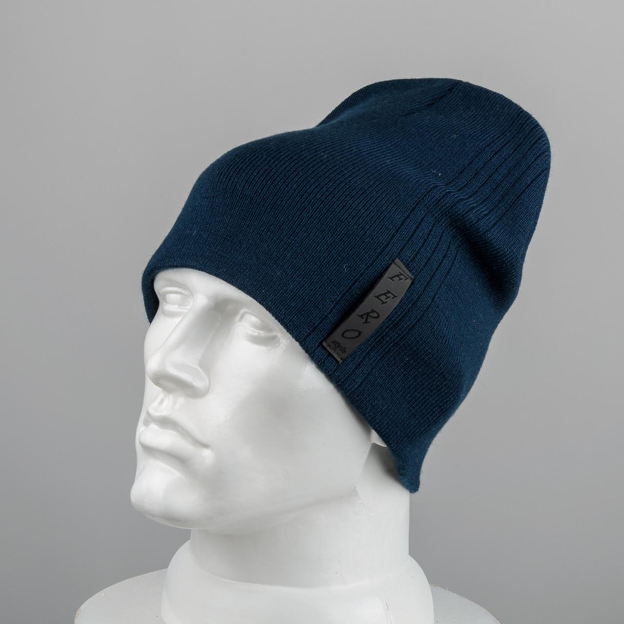Молодежная шапка Домик (20104) Синий