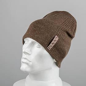 Молодежная шапка Домик (20104) Коричневый