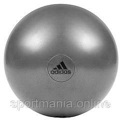 Мяч для фитнеса Adidas ADBL-11247GR