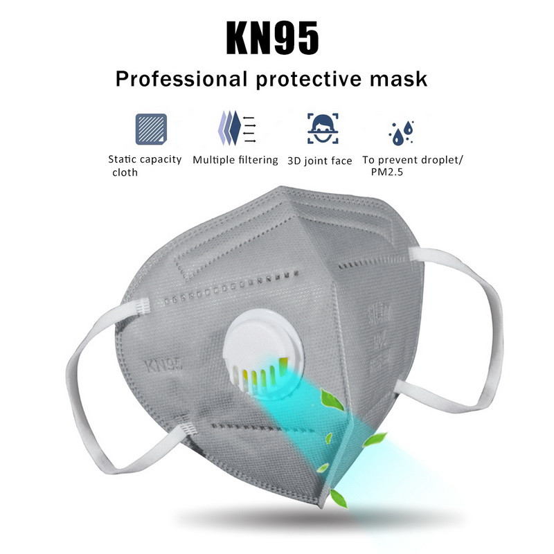 100шт! Респіратор FFP2 KN95 маска захисна з клапаном багаторазова Сіра опт