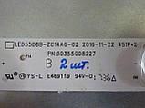 Світлодіодні LED-лінійки LED55D8(A-B)-ZC14AG-02 (матриця LSC550FN11)., фото 4