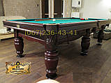 Бильярдный стол для пирамиды ФЕРЗЬ 8 футов Ардезия 2.2 м х 1.1 м из натурального дерева, фото 5
