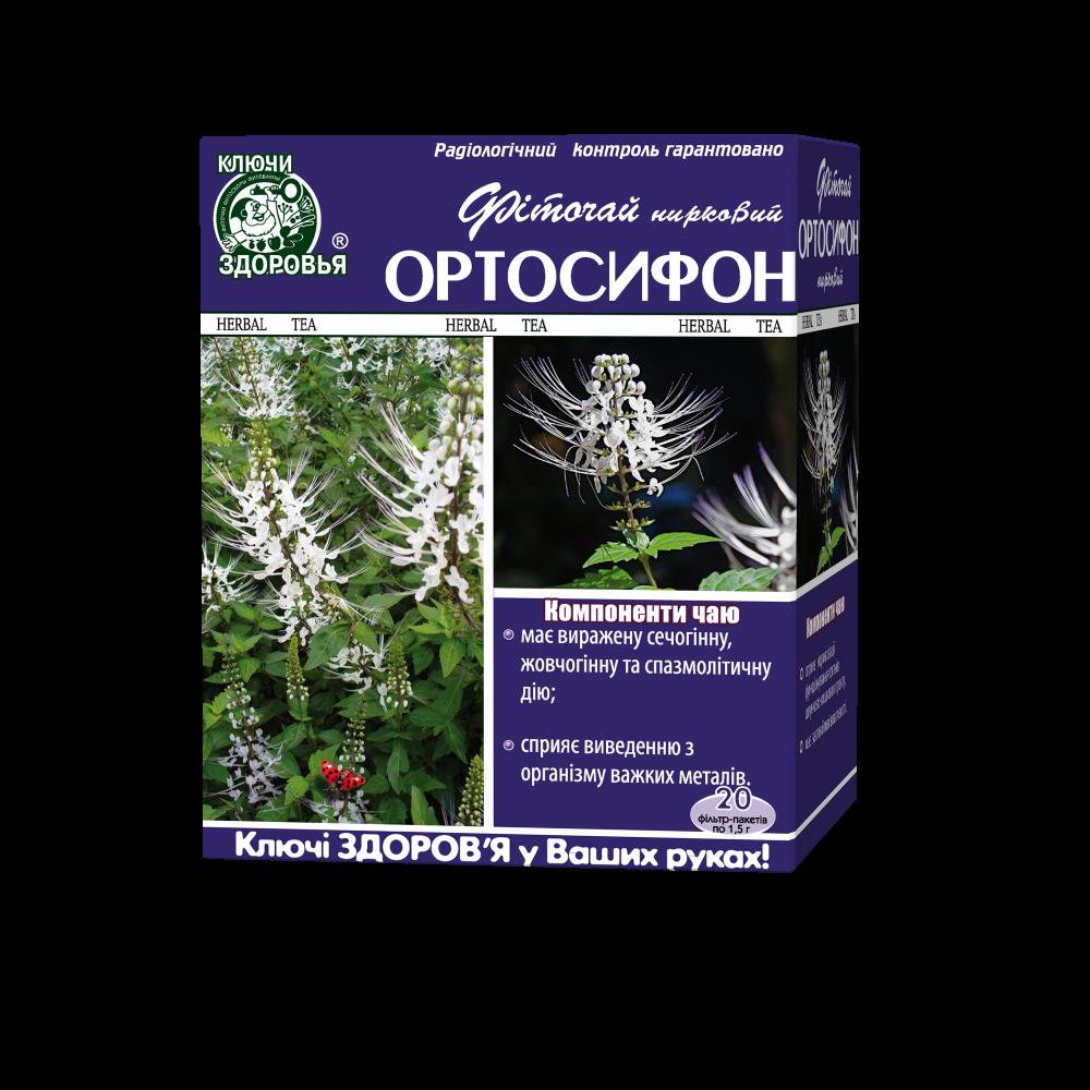 Фиточай Ортосифон (почечный чай) 20 ф/п х 1,5 г