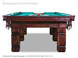 Більярдний стіл для гри в Рускую піраміду АСКОЛЬД 10 футів Ардезія 2.8 м х 1.4 м, фото 3