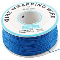 Одножильный монтажный провод (30AWG/250м) медь, синий