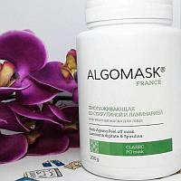 Альгинатная маска Омолаживающая со cпирулиной и kаминарией Algomask