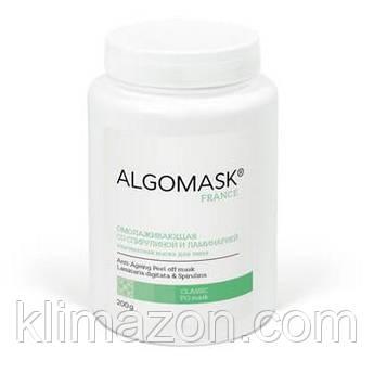 Альгинатная маска Омолаживающая со Спирулиной и Ламинарией, Algomask