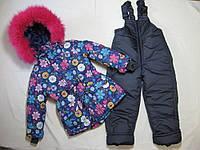 Костюм зимний для девочки 1-5 лет