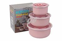 Набор контейнеров для хранения оптом розовый