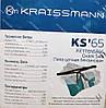 Бензопила KRAISSMANN KS 65 CC, фото 5