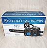 Бензопила KRAISSMANN KS 65 CC, фото 6