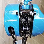 Таль цепная на 1 тонну 3 метра KRAISSMANN лебедка, фото 5