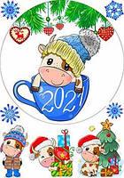 """Вафельная картинка """"Новый год. Рождество. Новый год Быка"""" А4, 20х30 см"""