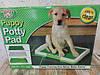 Туалетный лоток для собак Puppy Potty Pad, фото 4