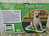 Туалетный лоток для собак Puppy Potty Pad, фото 3