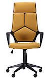 Кресло Urban HB черный/горчичный AMF 521175 (бесплатная адресная доставка), фото 3
