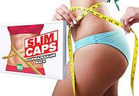 SlimCaps (СлимКапс)- Препарат для эффективного похудения. Акция 1+1=3