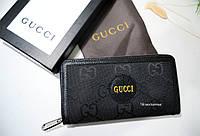 Женский кошелек Gucci Гуччи на змейке черный, брендовый кошелек, жіночий гаманець, брендові гаманці