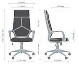 Кресло Urban HB серый/синий AMF 515406 (бесплатная адресная доставка), фото 10
