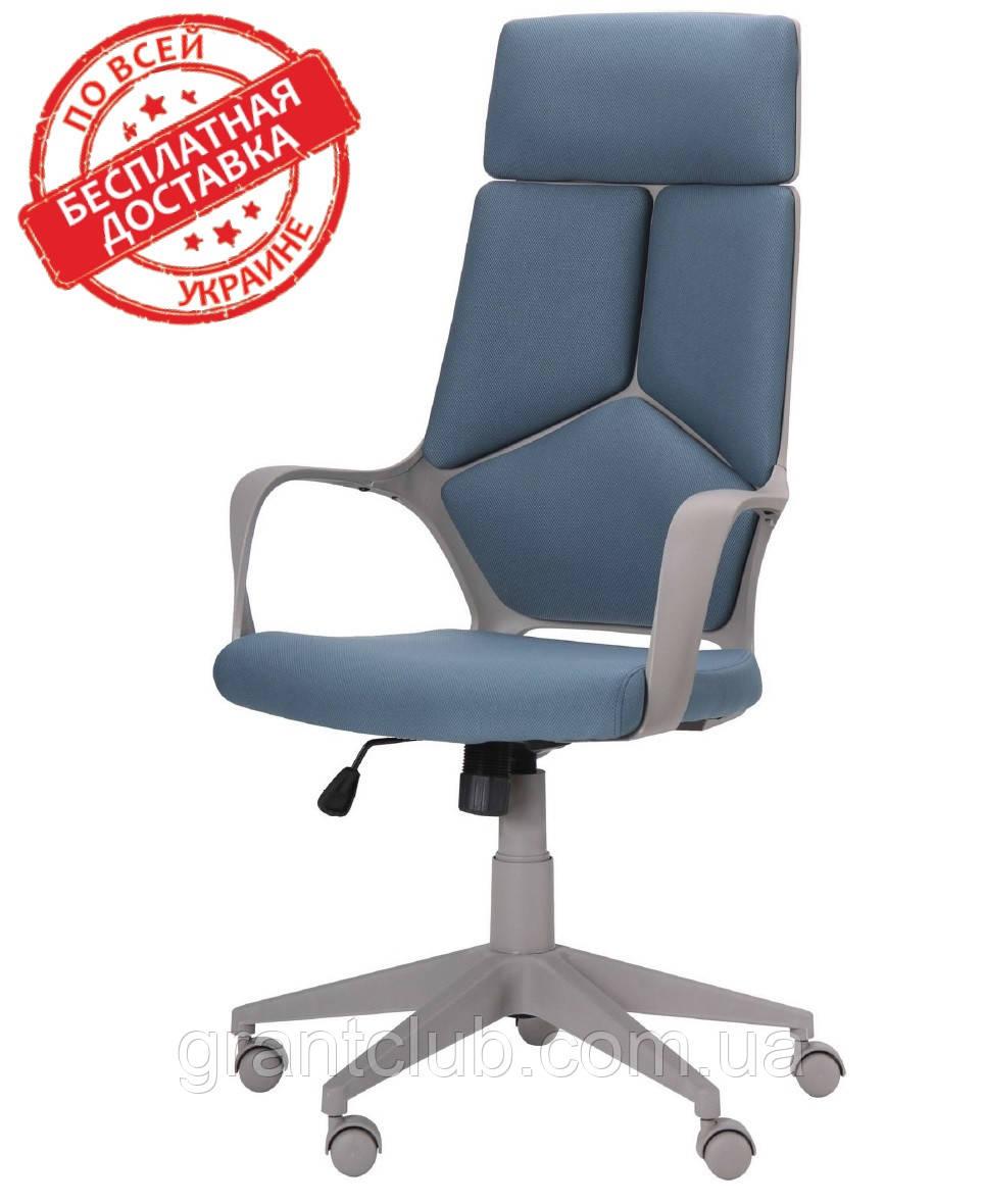 Крісло Urban HB сірий/синій AMF 515406 (безкоштовна адресна доставка)