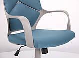 Крісло Urban HB сірий/синій AMF 515406 (безкоштовна адресна доставка), фото 8