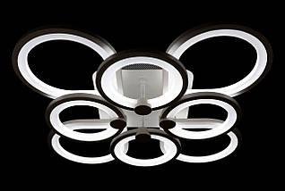 Люстра потолочная LED с пультом A2477/4+4-wh Белый 11х54х67 см., фото 2
