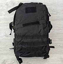 Мужской вместительный рюкзак черного цвета (50402)