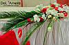 Цветочная композиция на президиум с красным