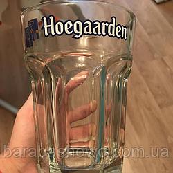 Пивной бокал Хугарден (Hoegaarden) 0.5 л Оригинал