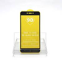 Захисне скло для Xiaomi Redmi 5a . Захисне скло на Xiaomi