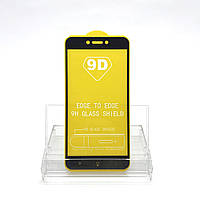 Защитное стекло для Xiaomi Redmi GO . Захисне скло на Xiaomi