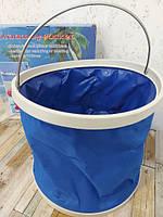 Компактное складное ведро Foldaway Bucket, фото 4