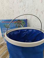 Компактное складное ведро Foldaway Bucket, фото 5