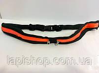 Спортивный органайзер с карманами Go Belt, фото 4