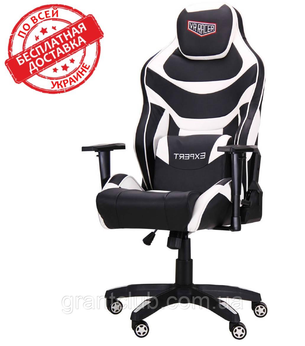 Геймерское кресло VR Racer Expert Virtuoso черный/белый (бесплатная адресная доставка)