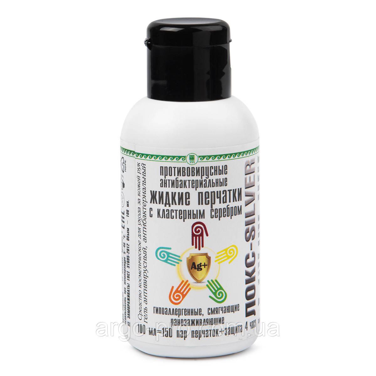 Жидкие перчатки гель для рук (альтернатива 150 перчаток, действие 4 часа, вирусы, микробы, заживление, раны)