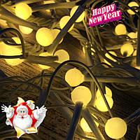 Светодиодная гирлянда «НИТЬ ШАРИКИ» 100 led - 4 м (белый кабель, желтый)
