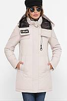 Женская зимняя куртка молочного цвета М-2082