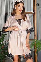 Пудровый женский халат с кружевом Илина из шелка армани до колен