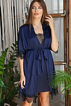 Синий женский халат с кружевом Илина из шелка армани до колен